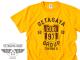 世田谷カブグループ Tシャツ ゴールド / 世田谷ベース