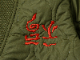アンダー・リペアドッグ キルティングジャケット カーキ / 世田谷ベース