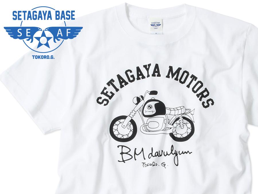 BM davulyun Tシャツ  ホワイト / 世田谷ベース