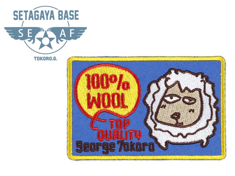 世田谷ベース アイロンワッペン L / 100%WOOL ブルー