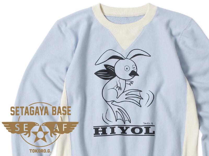ヒヨエルゴキウサギ スウェット ライトブルー / 世田谷ベース