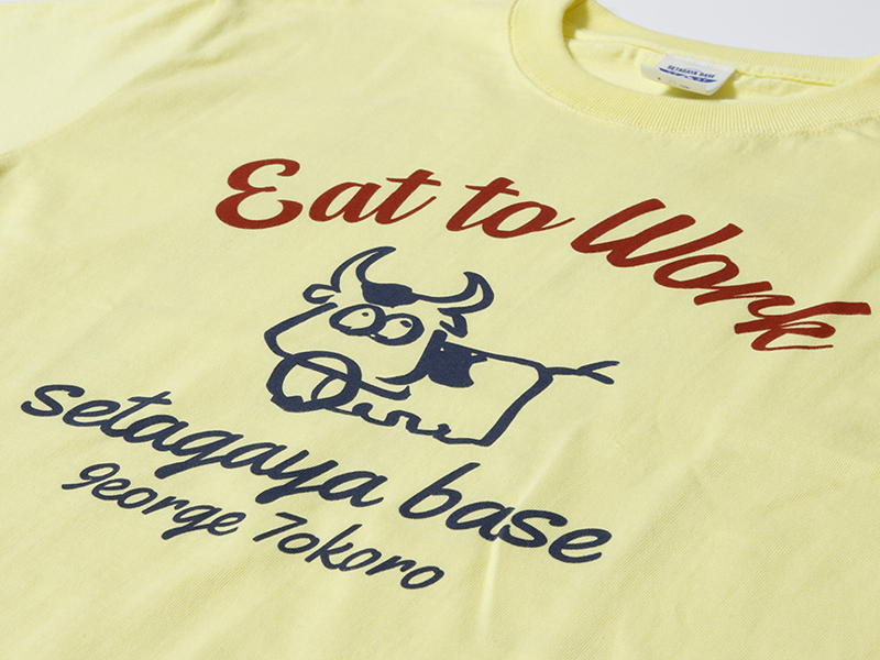 Eat to Work 米食労喜Tシャツ イエロー背中文字 / 世田谷ベース