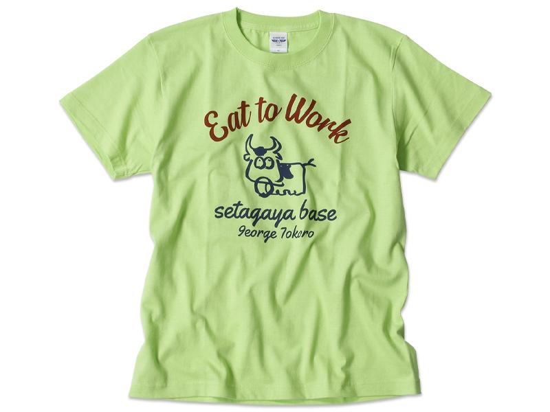 Eat to Work 米食労喜Tシャツ ライムグリーン背中文字 / 世田谷ベース