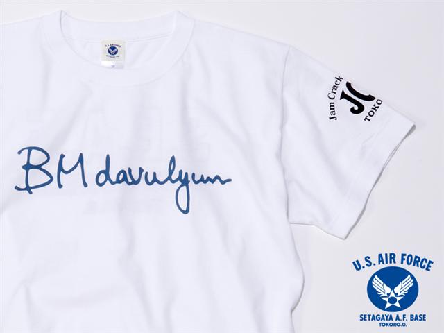 【再入荷】 世田谷ベース BM davulyun Tシャツ