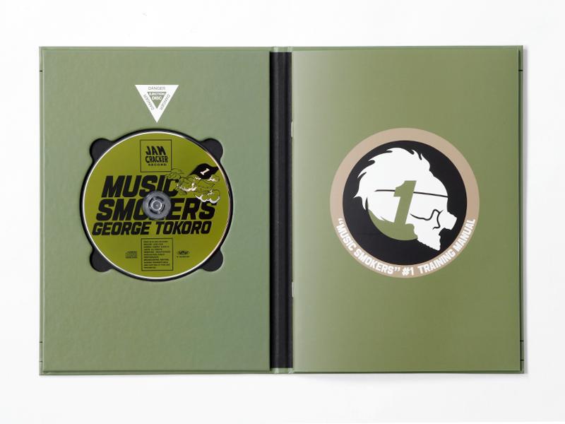 【限定Tシャツセット】MUSIC SMOKERS #1 / GEORGE TOKORO CDアルバム