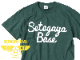 Setagaya Base Tシャツ 2020 グリーン / 世田谷ベース