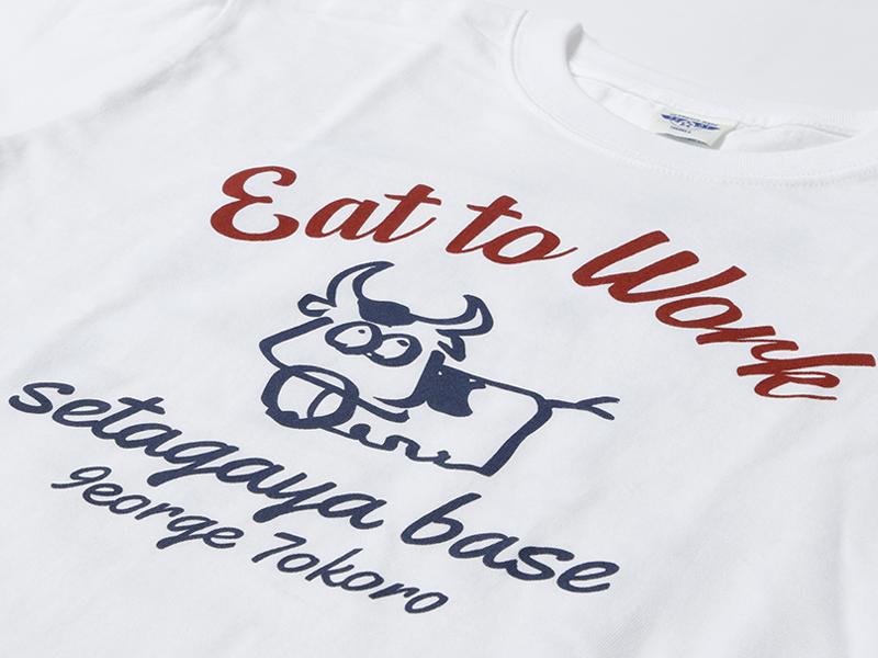 Eat to Work 米食労喜Tシャツ ホワイト背中ロゴ / 世田谷ベース
