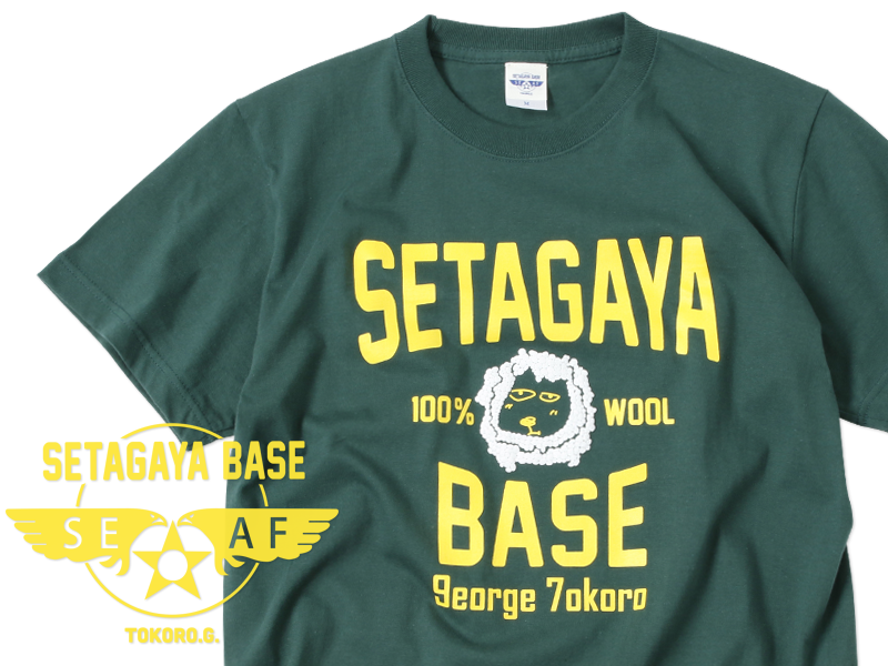 100% WOOL モコモコTシャツ グリーン/ 世田谷ベース