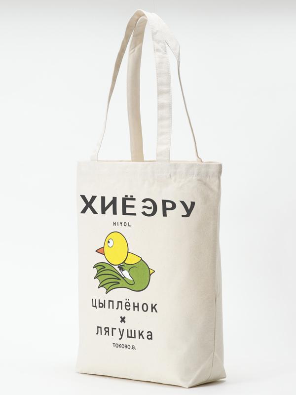 ヒヨエル トートバッグ Bタイプ / 世田谷ベース