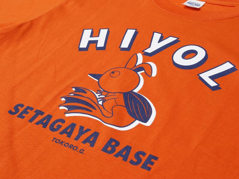 ヒヨエルゴキウサギ Tシャツ Cタイプ オレンジ / 世田谷ベース