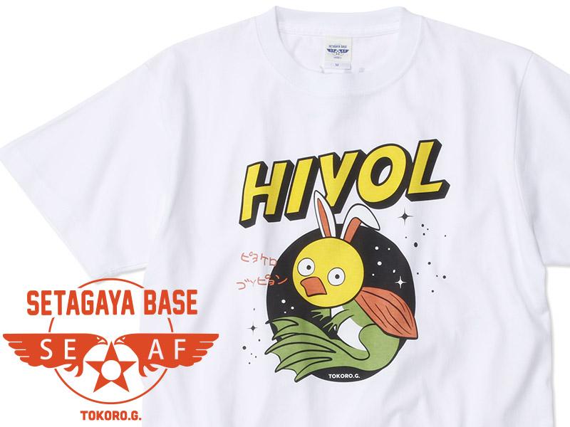 ヒヨエルゴキウサギ Tシャツ Bタイプ ホワイト / 世田谷ベース