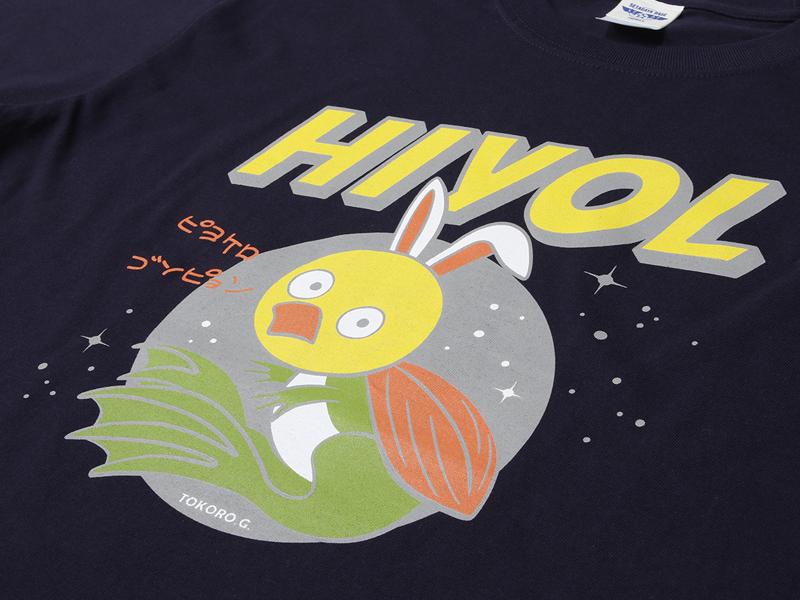 ヒヨエルゴキウサギ Tシャツ Bタイプ ネイビー / 世田谷ベース