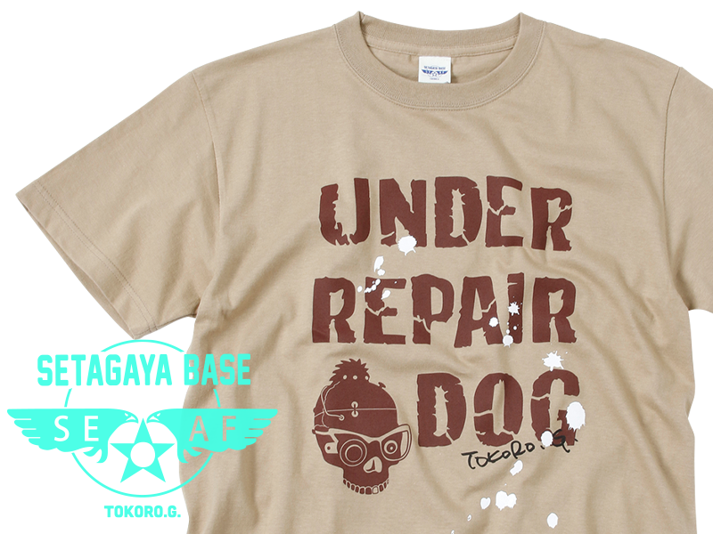 アンダー・リペアドッグ スプラッシュTシャツ サンドカーキ /世田谷ベース