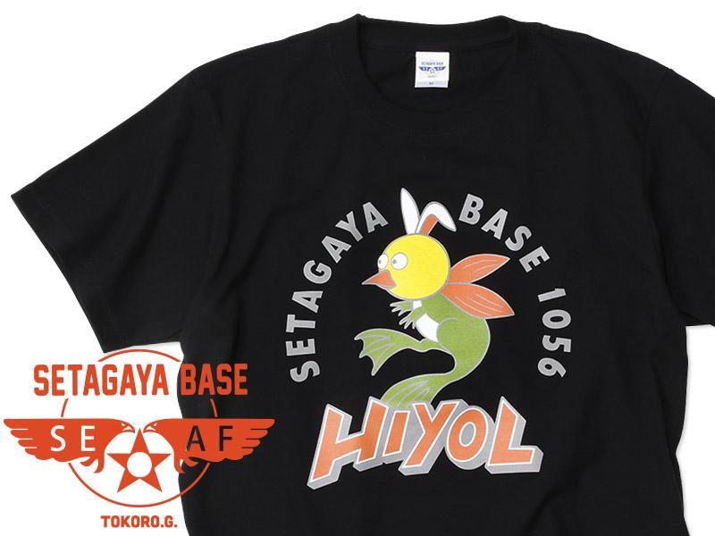 ヒヨエルゴキウサギ Tシャツ Aタイプ  ブラック / 世田谷ベース