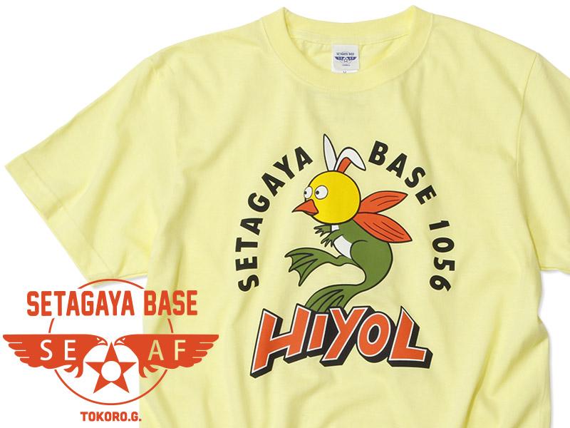 ヒヨエルゴキウサギ Tシャツ Aタイプ  ライトイエロー / 世田谷ベース