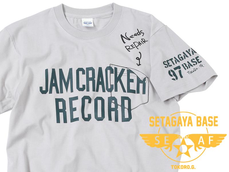 JCR Needs REPAIR Tシャツ ライトグレー / 世田谷ベース