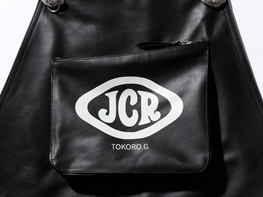 [蔵出し]ジャムクラッカーレコード レザーオーバーオール / 世田谷ベース