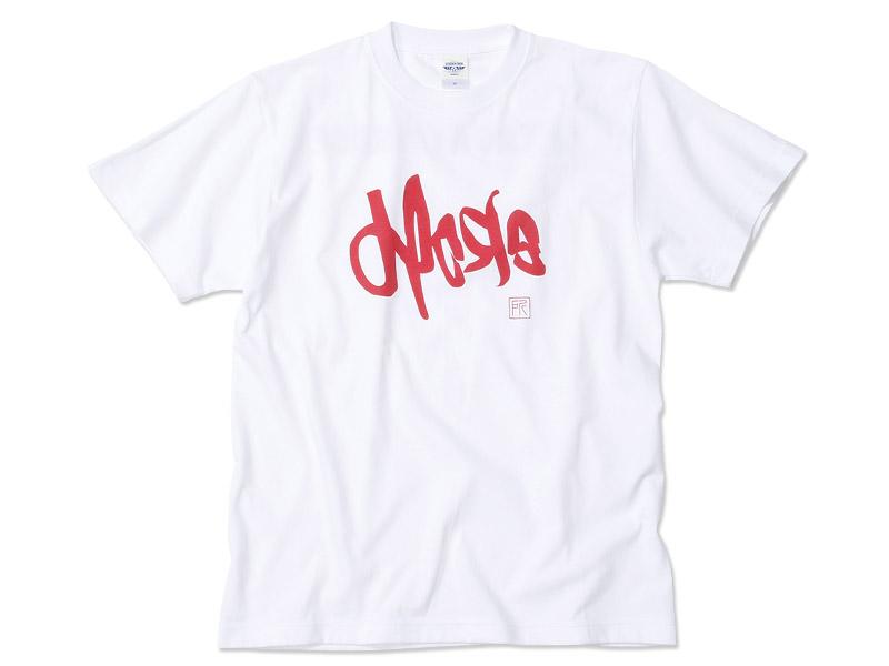 横たわる喜び Tシャツ ホワイト×レッド / 世田谷ベース
