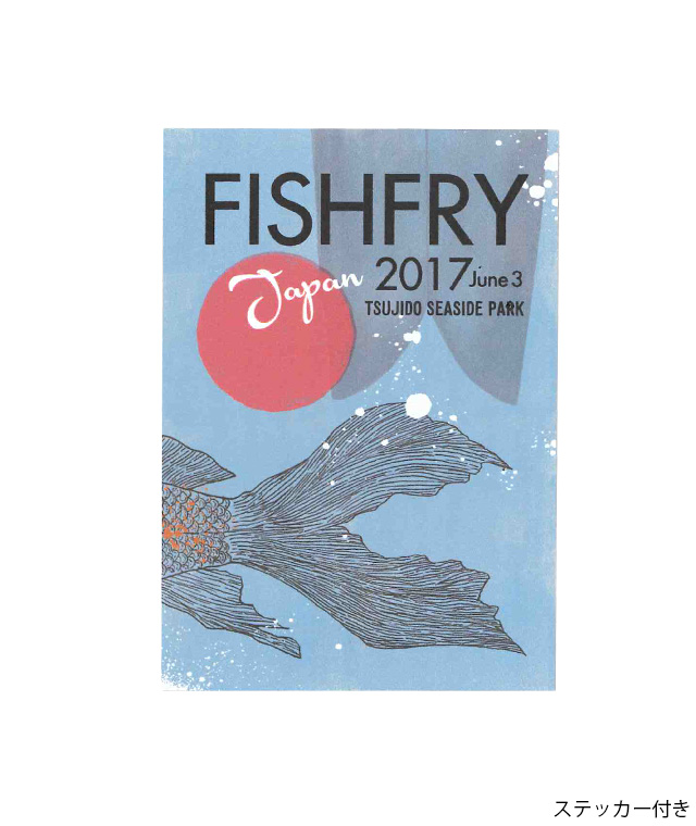 FISHFRY JAPAN 2017 オリジナルTシャツ ホワイト&ステッカーセット