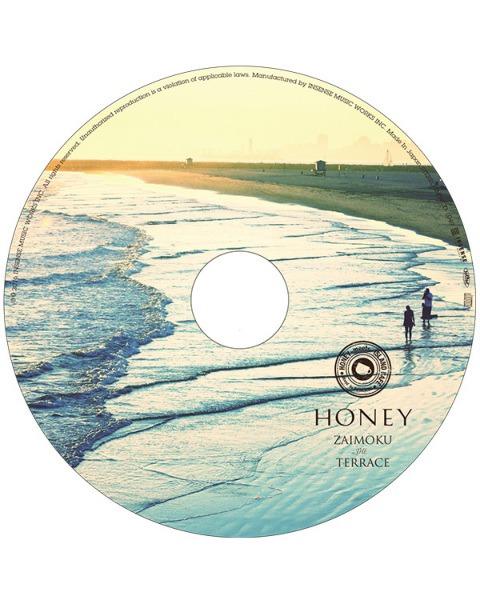 HONEY meets ISLAND CAFE 〜Sea of Love〜