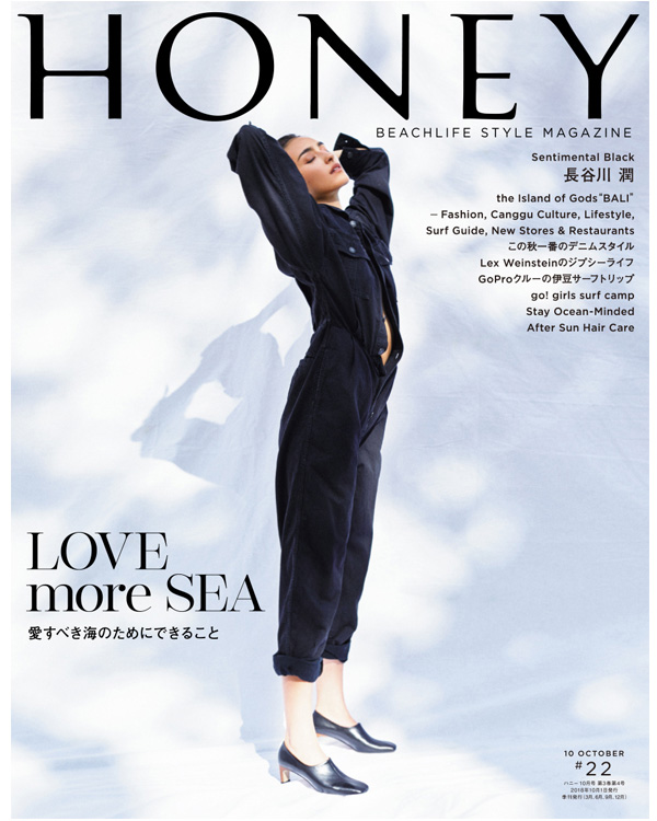 HONEY vol.22