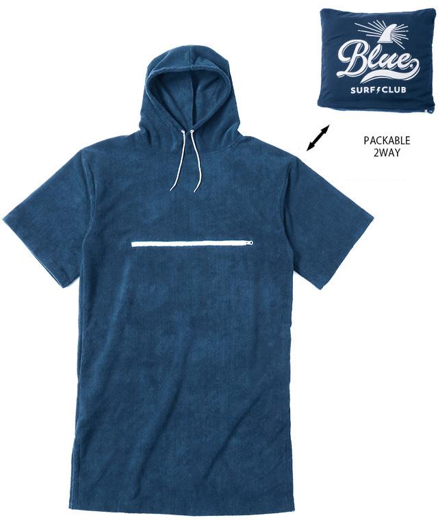 Blue.オリジナル 2way パッカブル・ポンチョ
