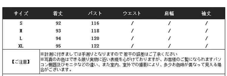 2WAYロングカーディガン【ジャパンストルツ 】