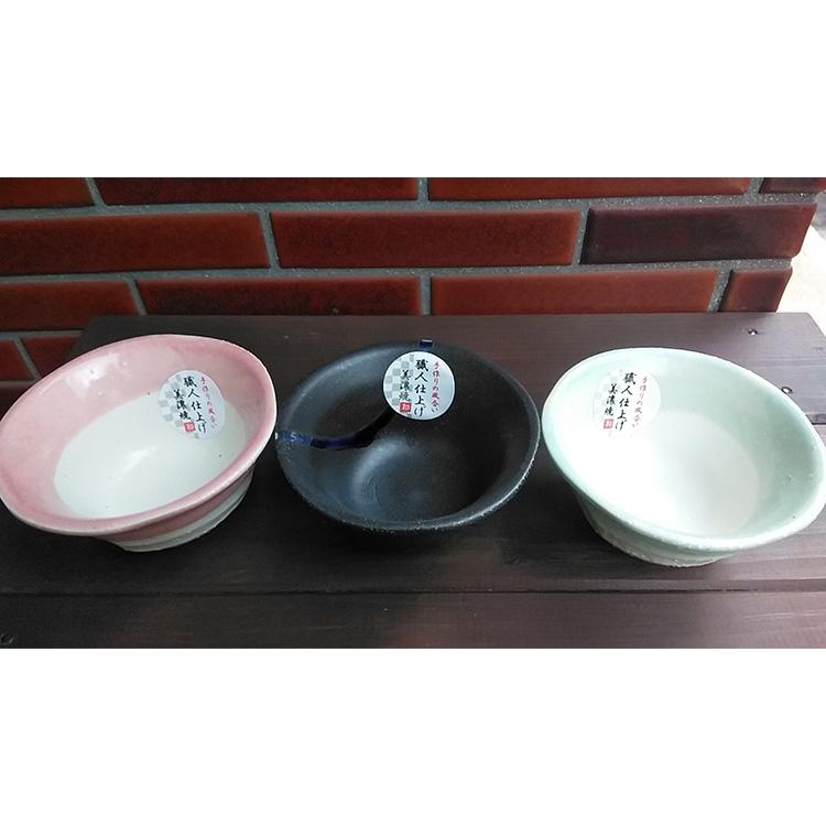 小鉢(美濃焼)