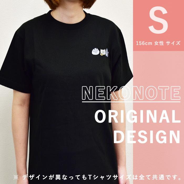 オリジナルTシャツ ミケネコさん【猫の手】