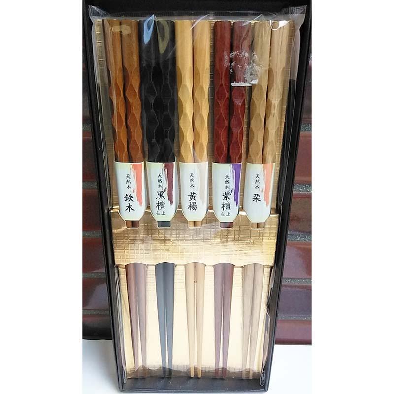 彫技箸5本セット