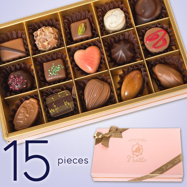 ベルギーチョコレート プラリネアソート 15個入り