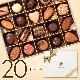 ベルギーチョコレート プラリネアソート 20個入り