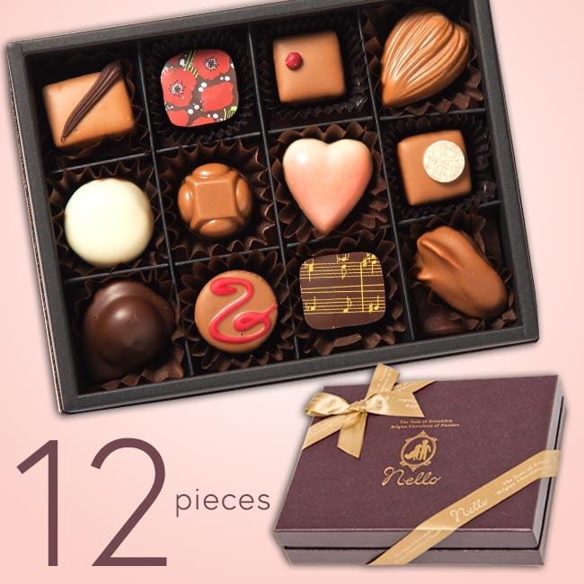 ベルギーチョコレート プラリネアソート 12個入り