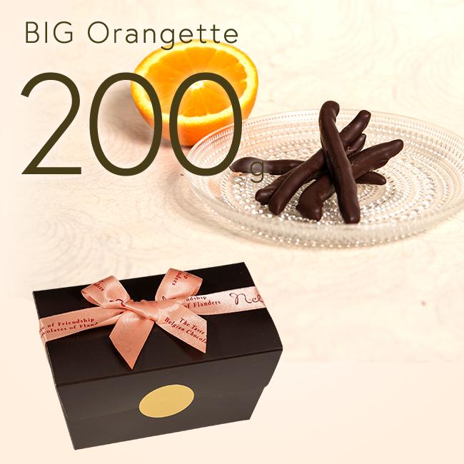 ベルギーチョコレート BIGオランジェット 200g