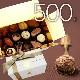 ベルギーチョコレート バロタン 500g
