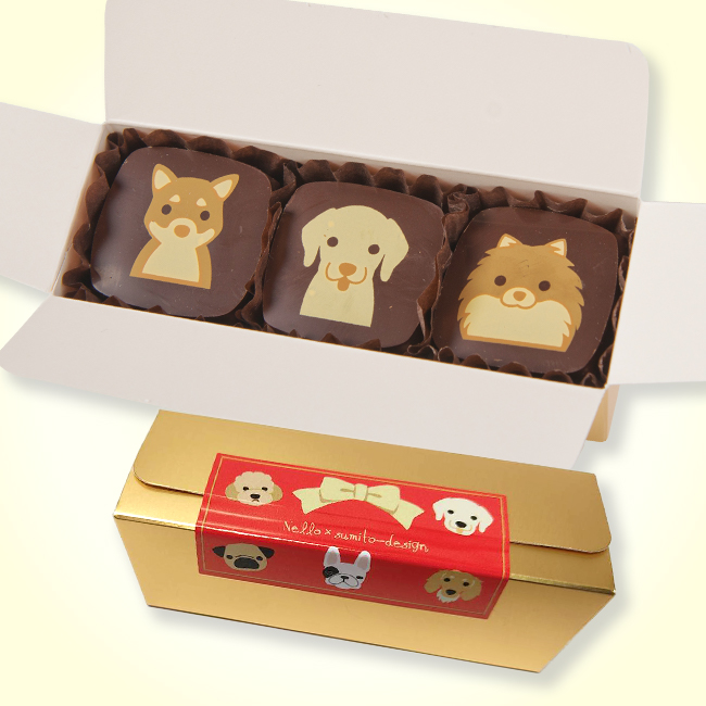 ベルギーチョコレート 犬チョコレート 3個入り