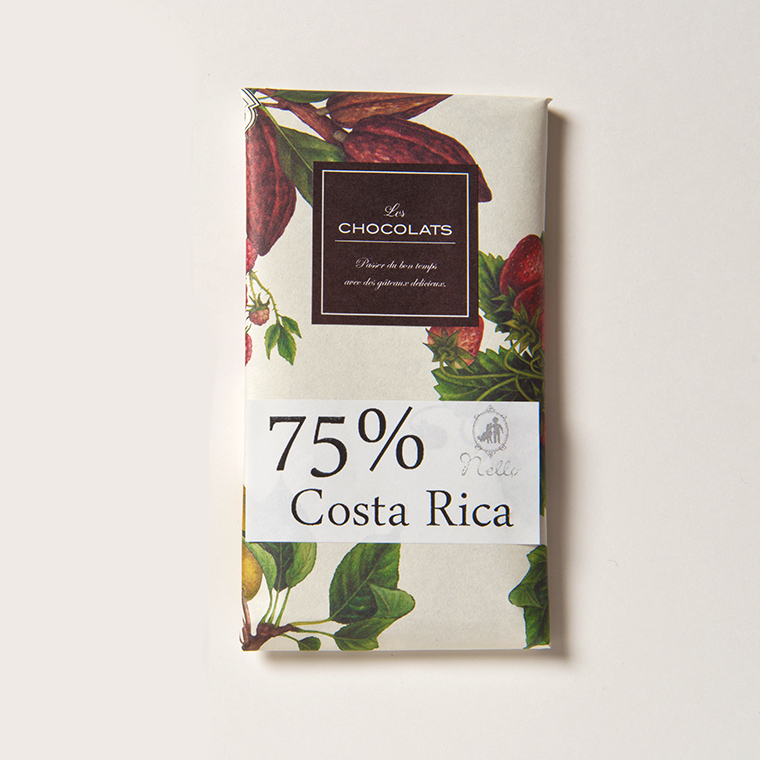 ビーントゥバー Costa Rica/コスタリカ 75%