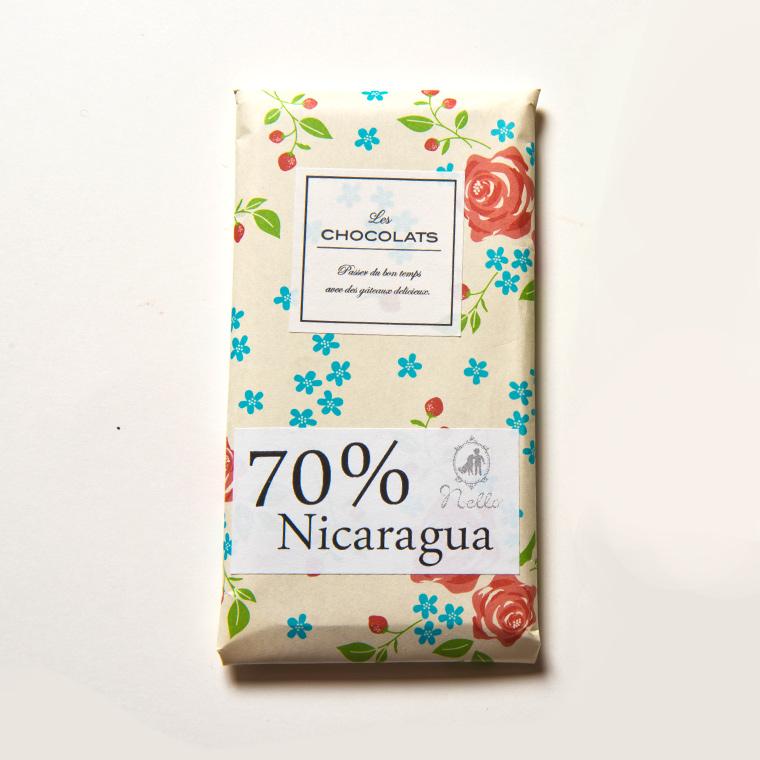 ビーントゥバー Nicaragua/ニカラグア 70%