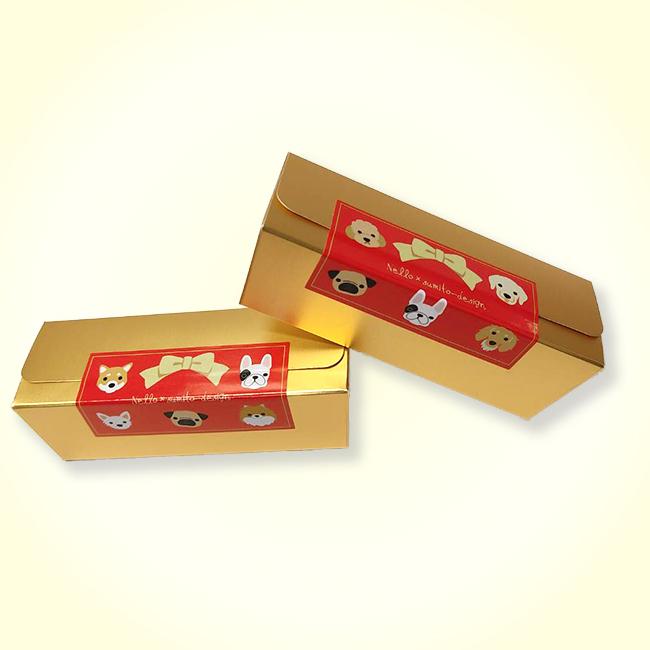 ベルギーチョコレート 犬チョコレート 3個入り(お好み)