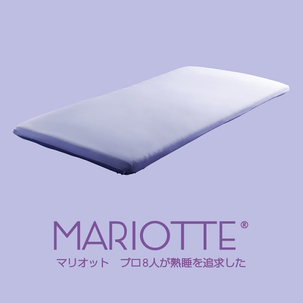 Mariotte(マリオット)敷き布団専用ボックスシーツ