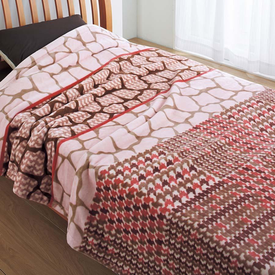 キリン柄掛け毛布Borely(ボレリー)ニューマイヤー毛布シングル