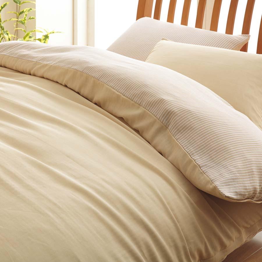 西川mee日本製シャンブレーストライプ枕カバー