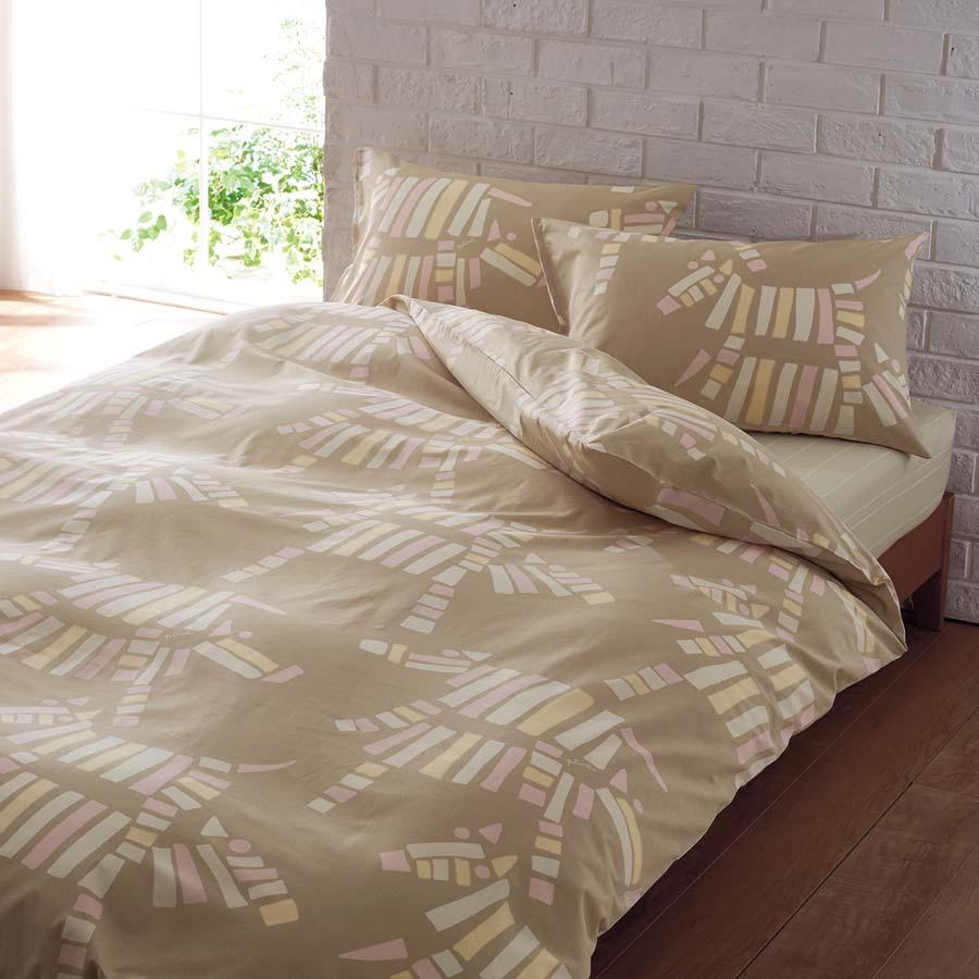 西川pluneおしゃれな北欧風枕カバーしまうま