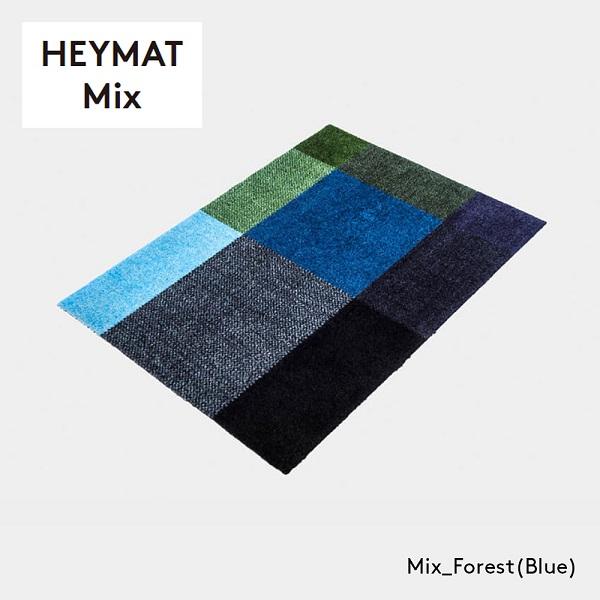 ノルウェージャンアイコンズ HEYMAT(ヘイマット) リビングマット MIX(ミックス)