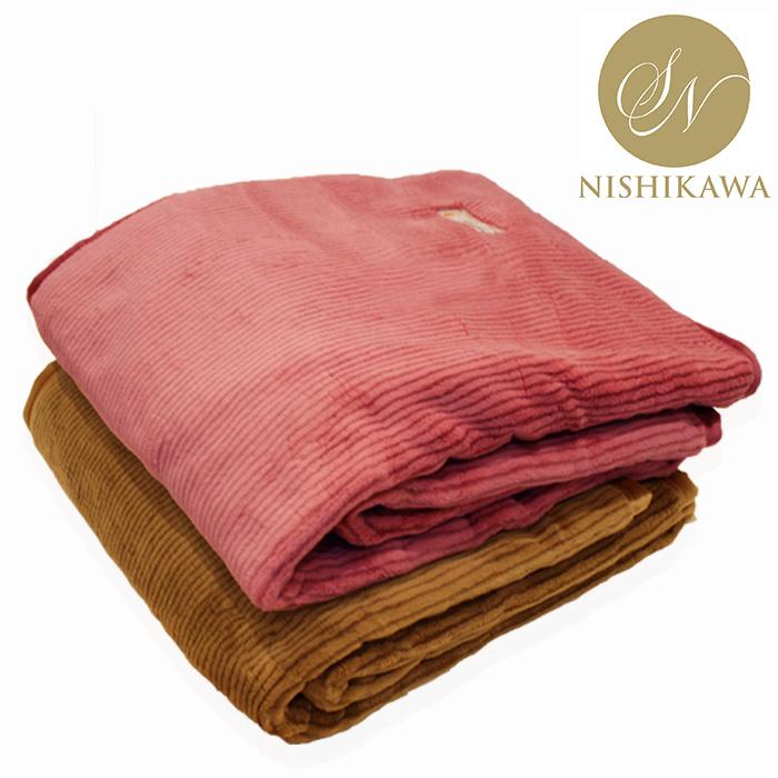 富士山溶岩繊維 掛け毛布 ブランケット シングル