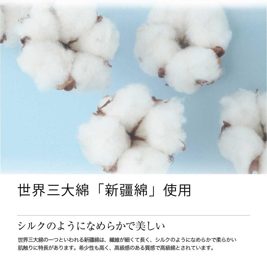シルクのような日本製綿毛布 マザータッチコットンブランケット
