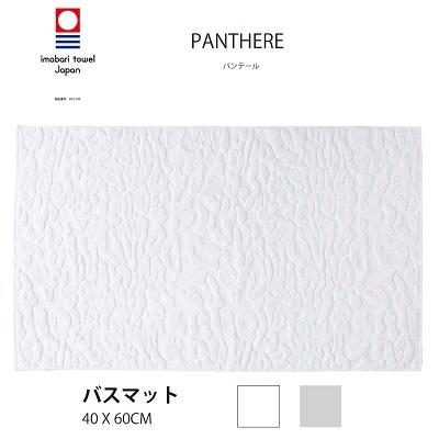 今治タオルORIM(オリム)PANTHERE(パンテール)
