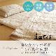 滋賀麻ラミー100%近江ちぢみ洗える枕パッドshiga