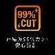【電磁波カット】電気毛布 タイマー付きHEAT CRACKER ADVANCE(ヒートクラッカーアドバンス)