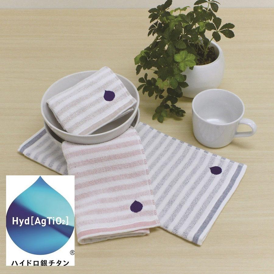 花粉やハウスダストを水に変えるハイドロ銀チタンキッチンタオルパイルボーダー+4